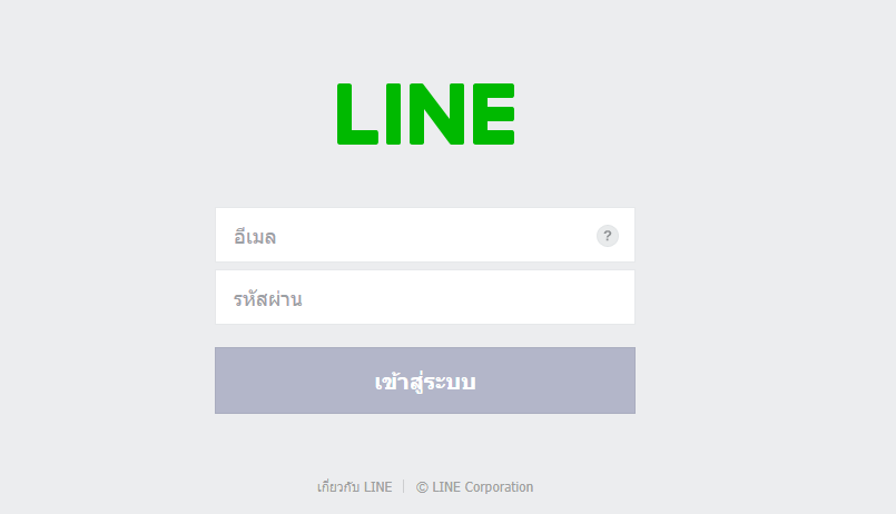 line-notify-login
